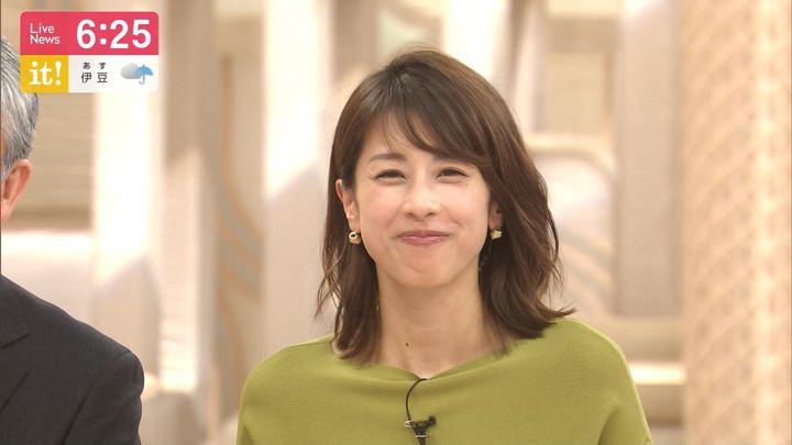 2019年09月17日加藤綾子の画像19枚目