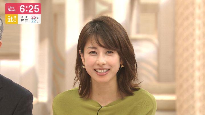 2019年09月17日加藤綾子の画像20枚目