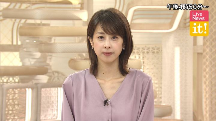 2019年09月18日加藤綾子の画像01枚目