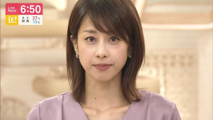 2019年09月18日加藤綾子の画像18枚目