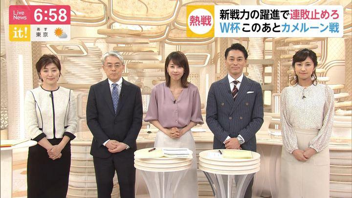 2019年09月18日加藤綾子の画像19枚目