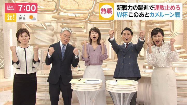 2019年09月18日加藤綾子の画像23枚目