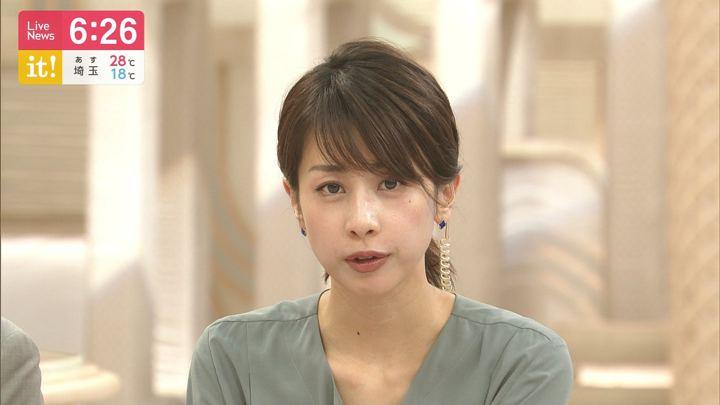 2019年09月19日加藤綾子の画像17枚目