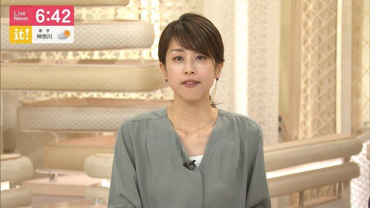 2019年09月19日加藤綾子の画像18枚目