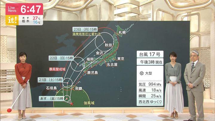 2019年09月19日加藤綾子の画像21枚目