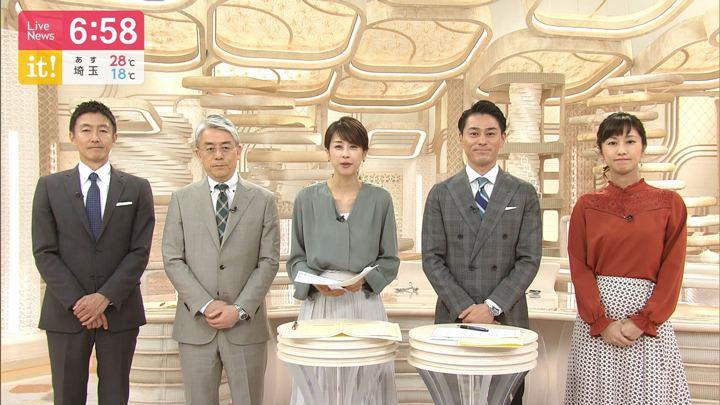 2019年09月19日加藤綾子の画像23枚目