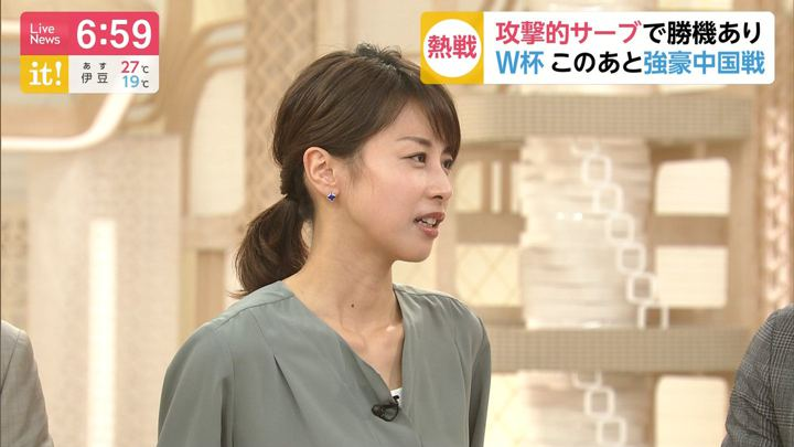 2019年09月19日加藤綾子の画像24枚目