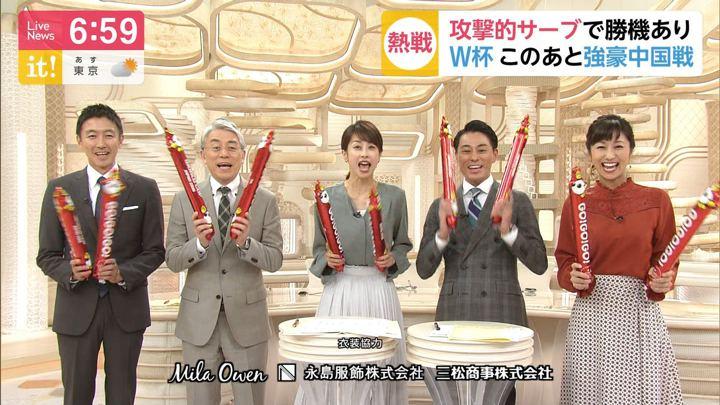 2019年09月19日加藤綾子の画像25枚目