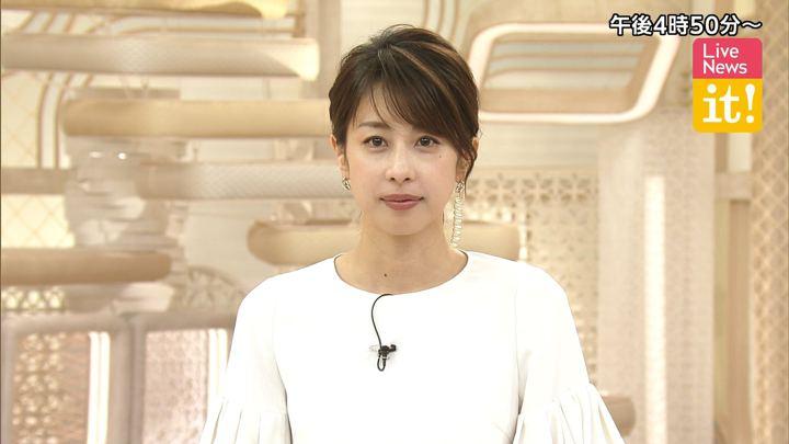 2019年09月20日加藤綾子の画像01枚目