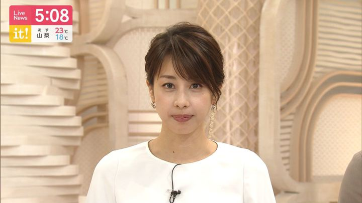 2019年09月20日加藤綾子の画像04枚目
