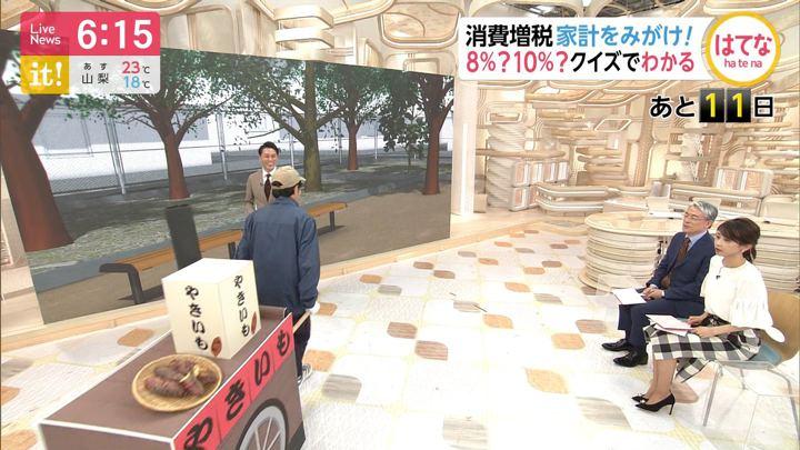 2019年09月20日加藤綾子の画像09枚目