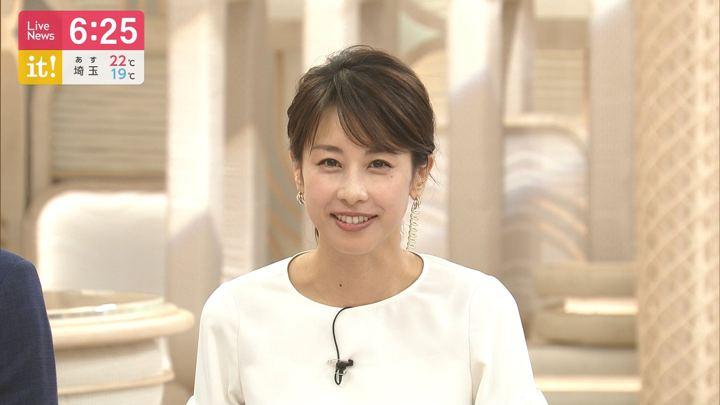 2019年09月20日加藤綾子の画像14枚目
