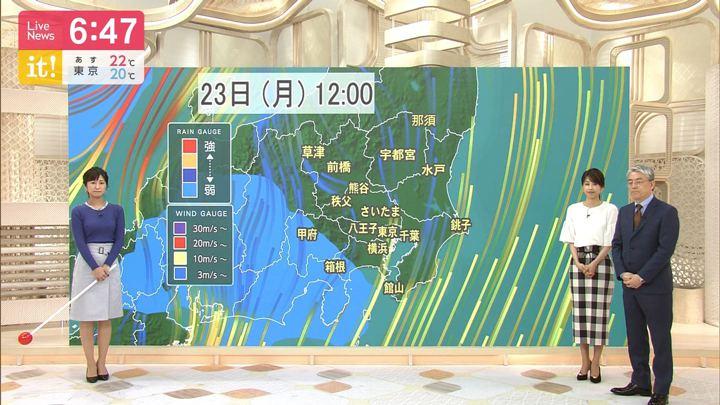 2019年09月20日加藤綾子の画像15枚目