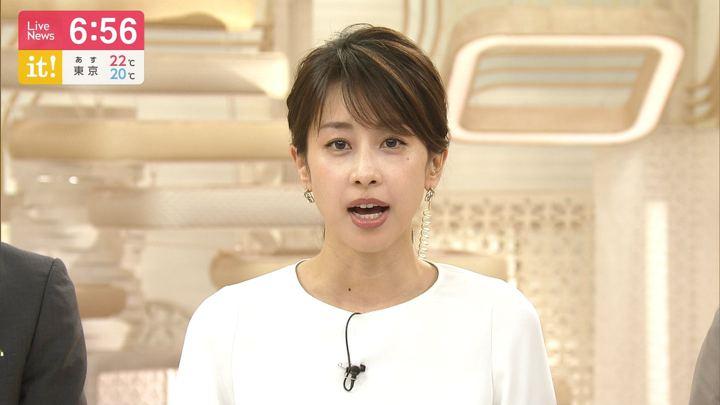 2019年09月20日加藤綾子の画像17枚目