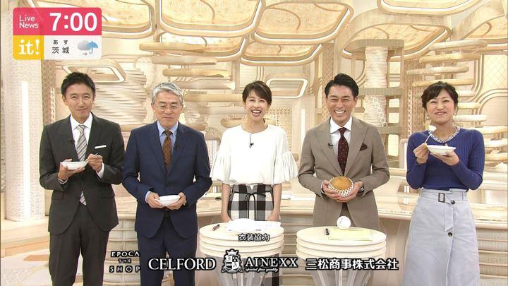 2019年09月20日加藤綾子の画像18枚目