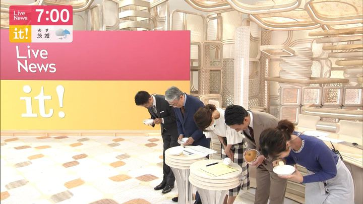 2019年09月20日加藤綾子の画像19枚目