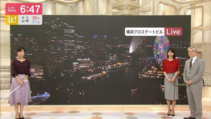 2019年09月23日加藤綾子の画像17枚目