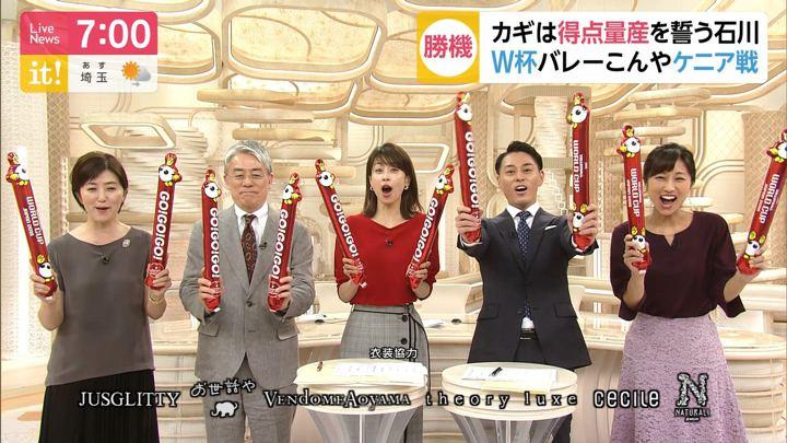 2019年09月23日加藤綾子の画像19枚目