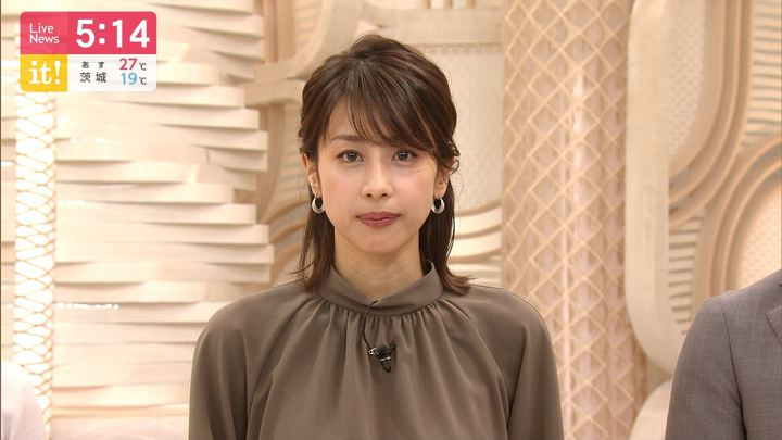 2019年09月24日加藤綾子の画像06枚目