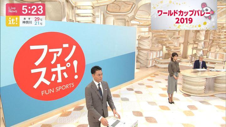 2019年09月24日加藤綾子の画像08枚目