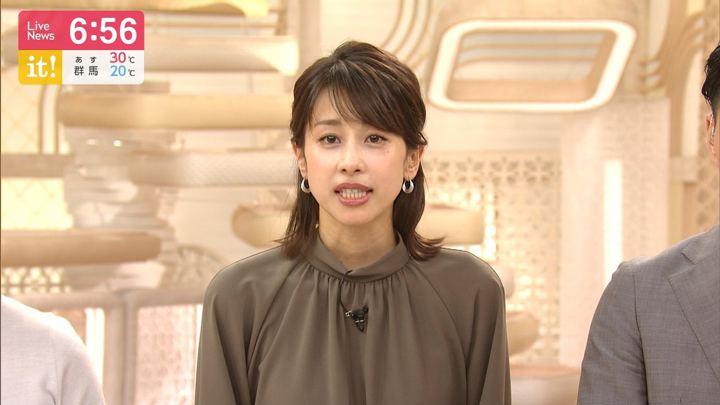2019年09月24日加藤綾子の画像17枚目