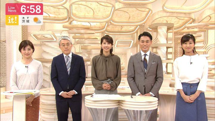 2019年09月24日加藤綾子の画像18枚目