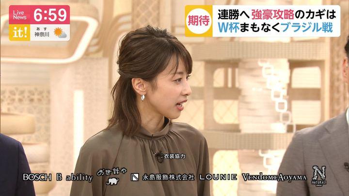 2019年09月24日加藤綾子の画像19枚目