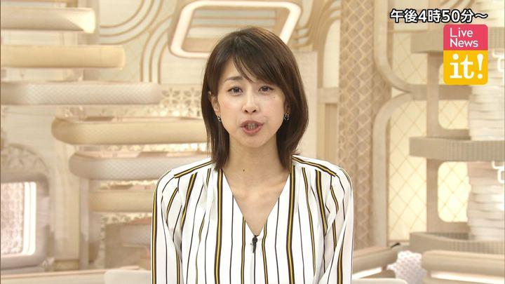 2019年09月25日加藤綾子の画像02枚目