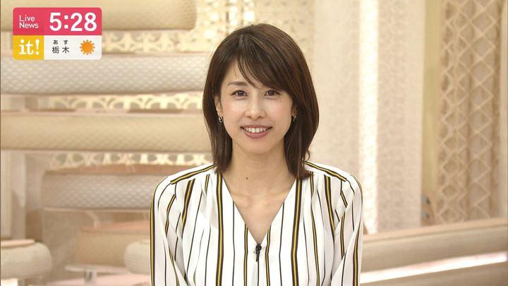 2019年09月25日加藤綾子の画像09枚目