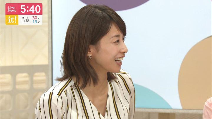 2019年09月25日加藤綾子の画像11枚目