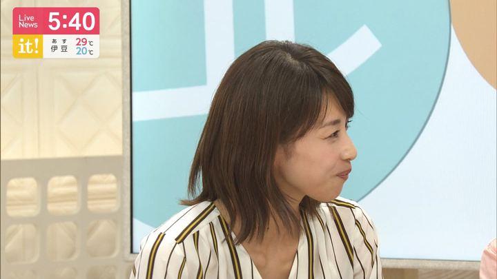 2019年09月25日加藤綾子の画像12枚目