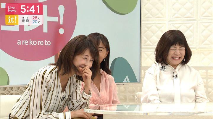 2019年09月25日加藤綾子の画像13枚目