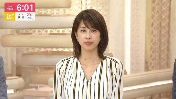 2019年09月25日加藤綾子の画像16枚目