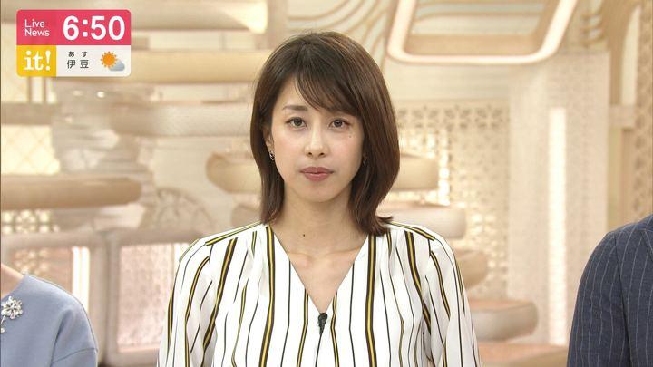 2019年09月25日加藤綾子の画像21枚目