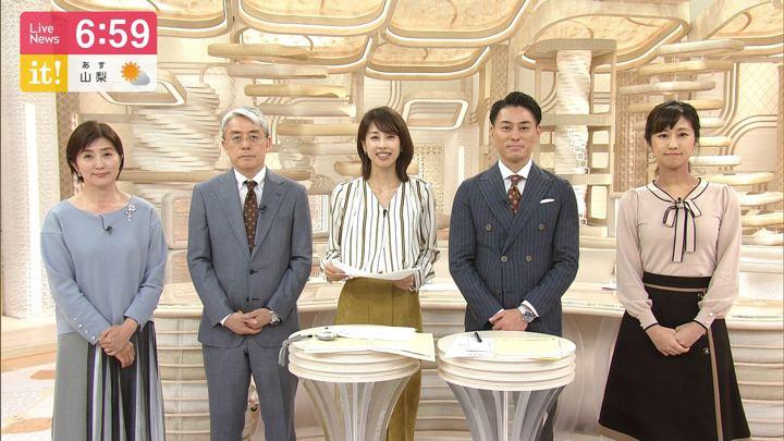 2019年09月25日加藤綾子の画像23枚目