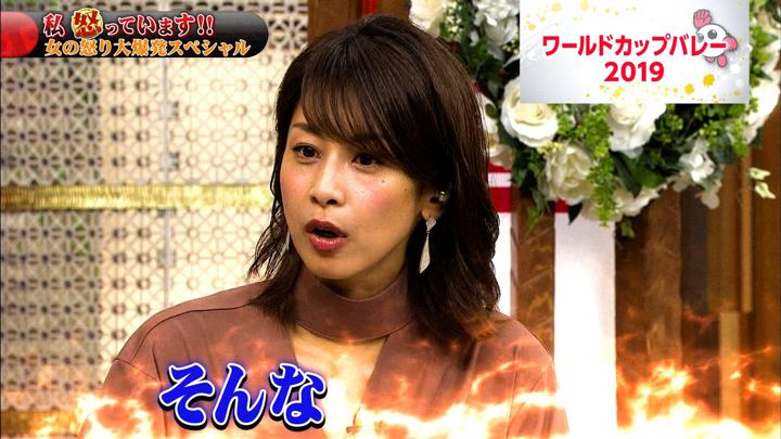 2019年09月25日加藤綾子の画像24枚目
