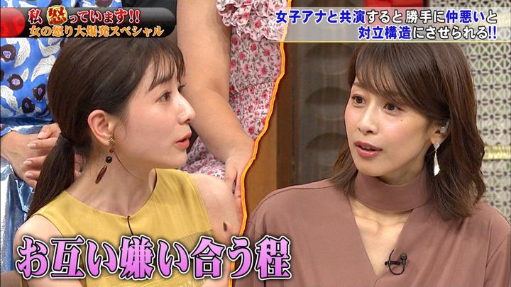2019年09月25日加藤綾子の画像29枚目