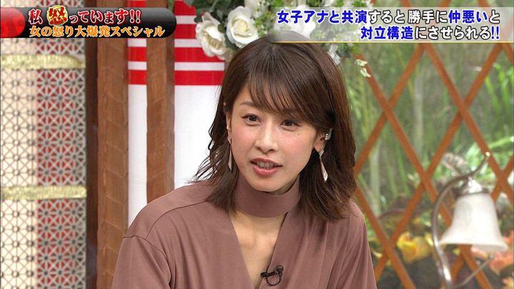 2019年09月25日加藤綾子の画像31枚目