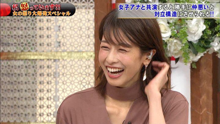 2019年09月25日加藤綾子の画像37枚目