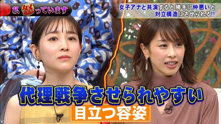 2019年09月25日加藤綾子の画像39枚目