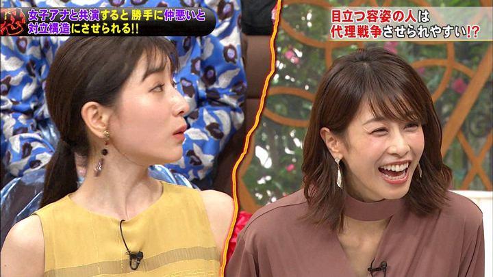 2019年09月25日加藤綾子の画像41枚目