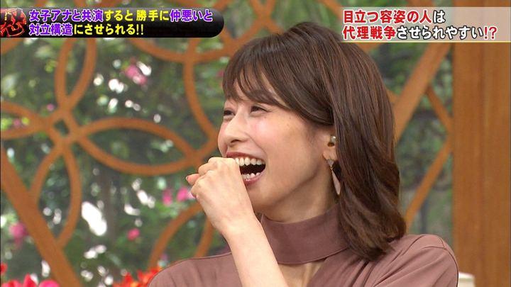 2019年09月25日加藤綾子の画像42枚目