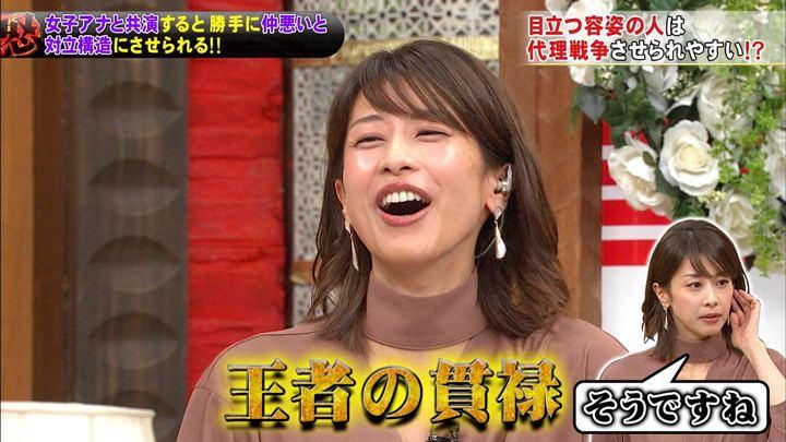 2019年09月25日加藤綾子の画像45枚目