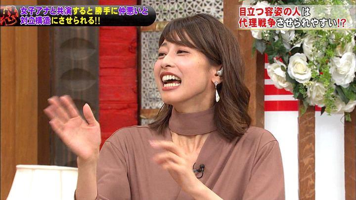 2019年09月25日加藤綾子の画像46枚目