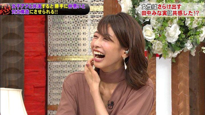 2019年09月25日加藤綾子の画像49枚目