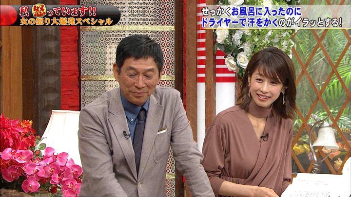 2019年09月25日加藤綾子の画像50枚目