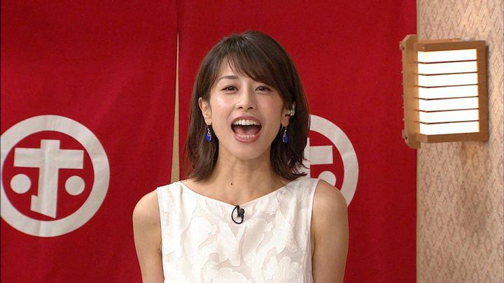 2019年09月25日加藤綾子の画像52枚目