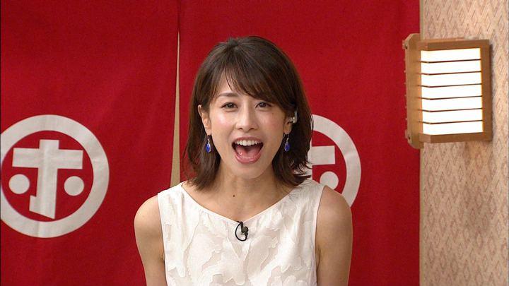 2019年09月25日加藤綾子の画像53枚目