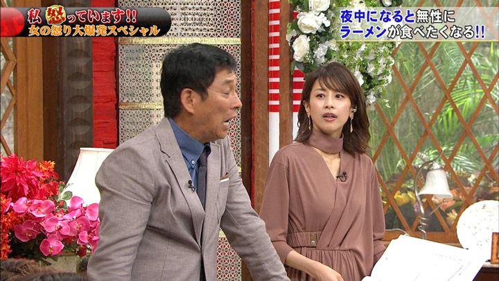 2019年09月25日加藤綾子の画像57枚目