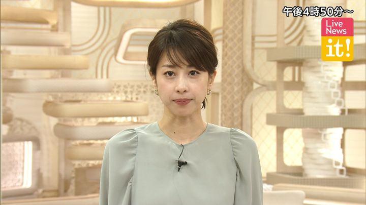 2019年09月30日加藤綾子の画像01枚目